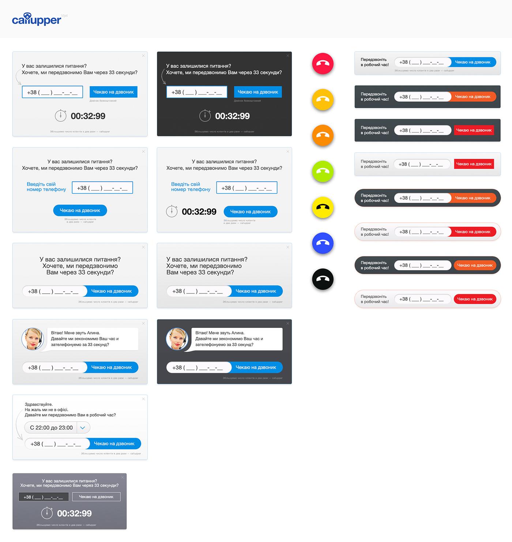 Abramov Viacheslav vomarbA advertising for callapper — online call back widget callapper UI callupper.com