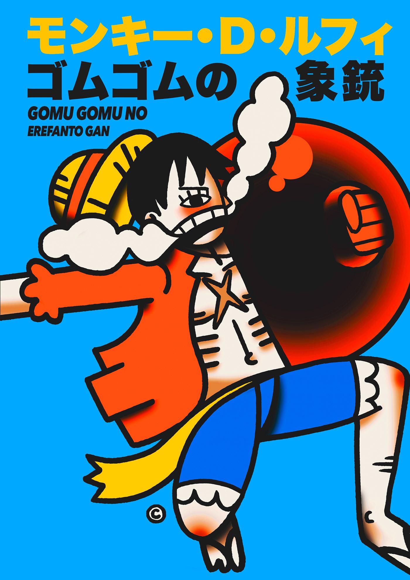 Onepiece luffy manga japan ILLUSTRATION  Illustrator art Drawing  colors