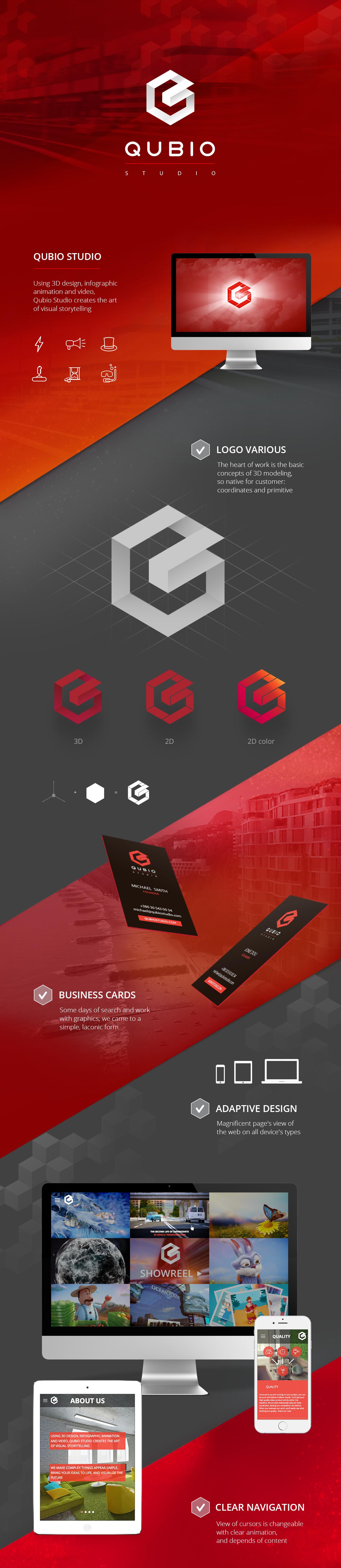 Qubio logo Responsive 3D motion digital Web