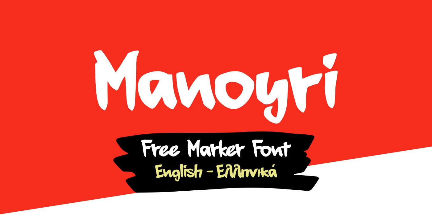manoyri tipografia estilo marcador