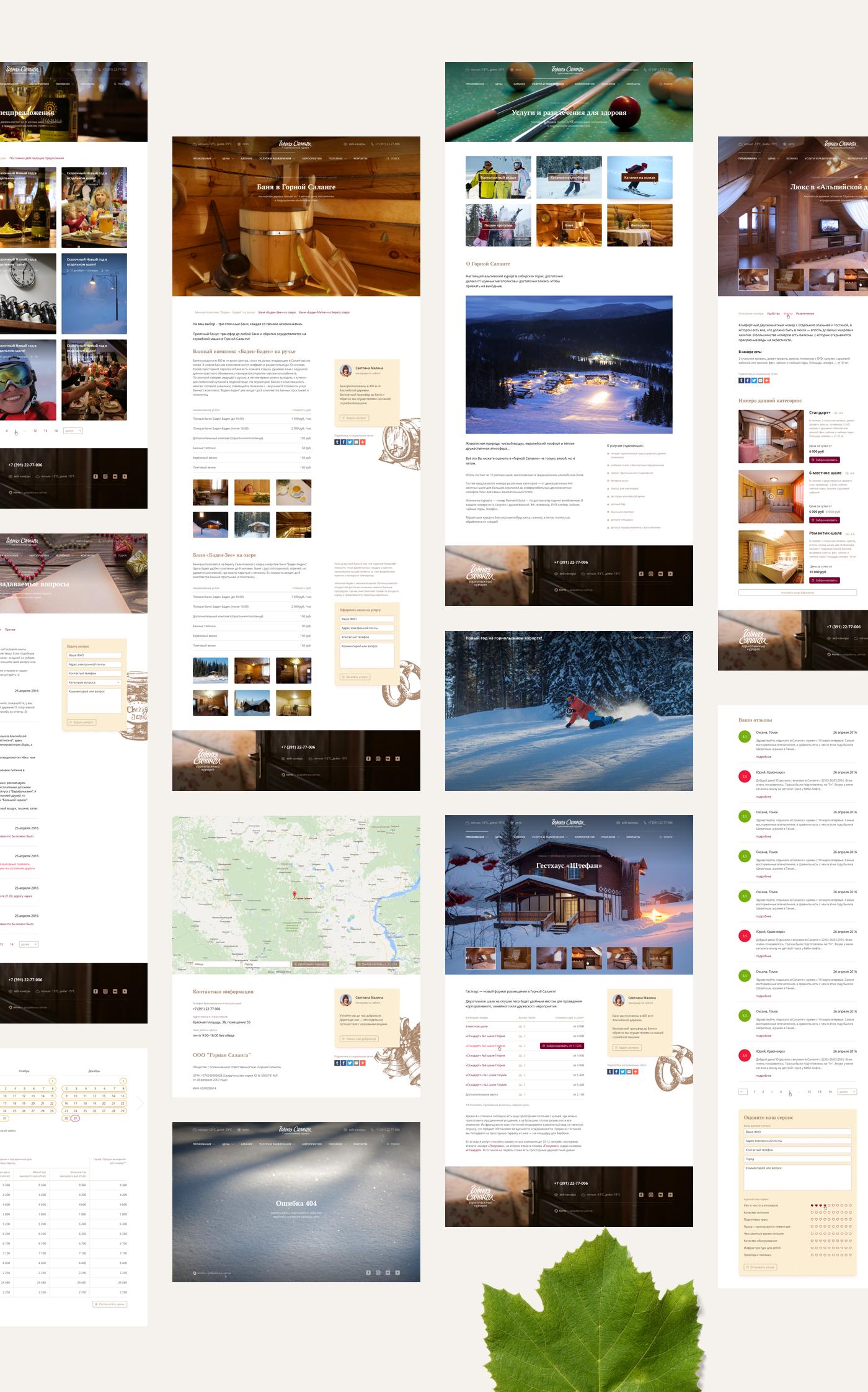 salanga resort Siberia taiga chalet Ski sketch UI ux