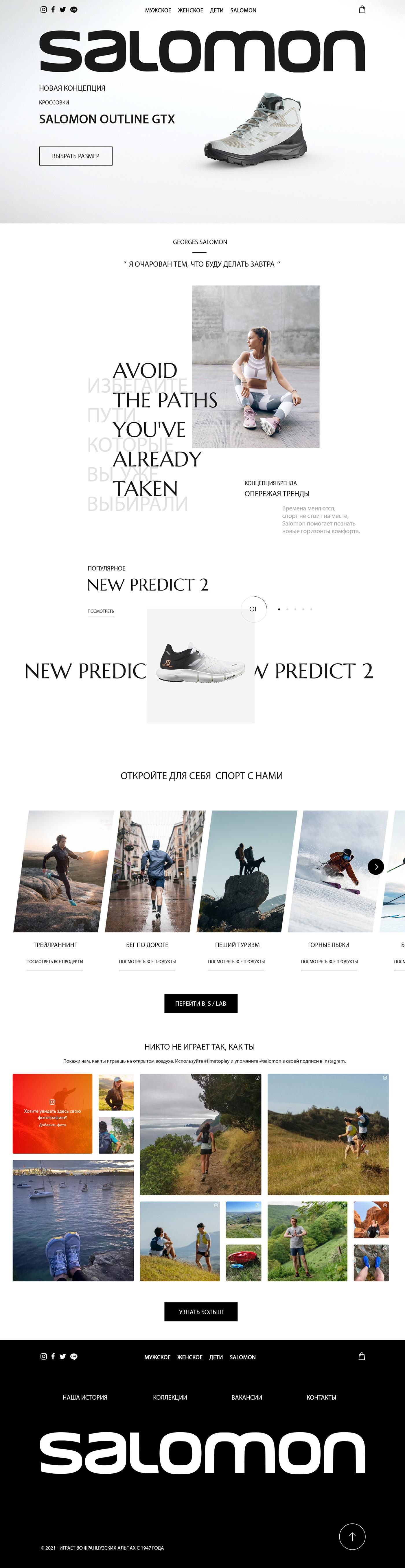 concept design Interface Web Design