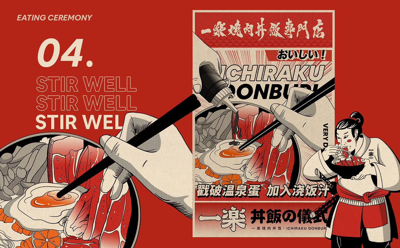 branding ,Character design ,graphic design ,Japanese Restaurant,logo,poster,Retro,VI,日式料理店,视觉系统