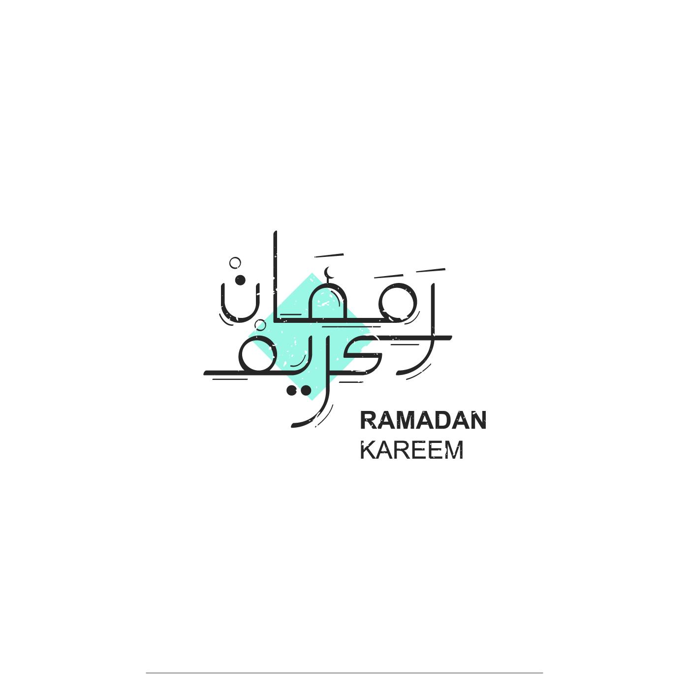 ramadan ramadan kareem Ramadan Mubarak typography   type font رمضان عيد رمضان كريم تايبوغرافي