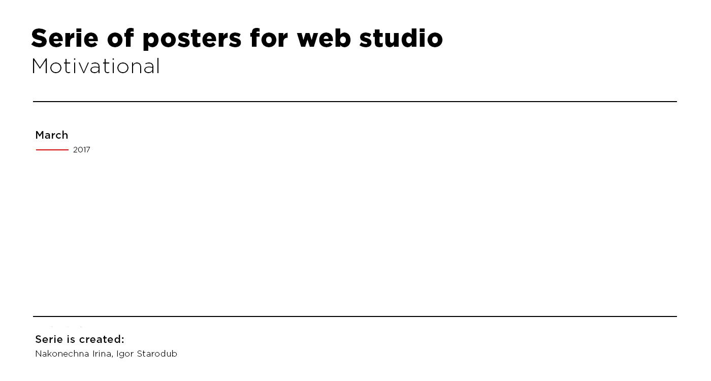 精緻的19個網頁設計欣賞