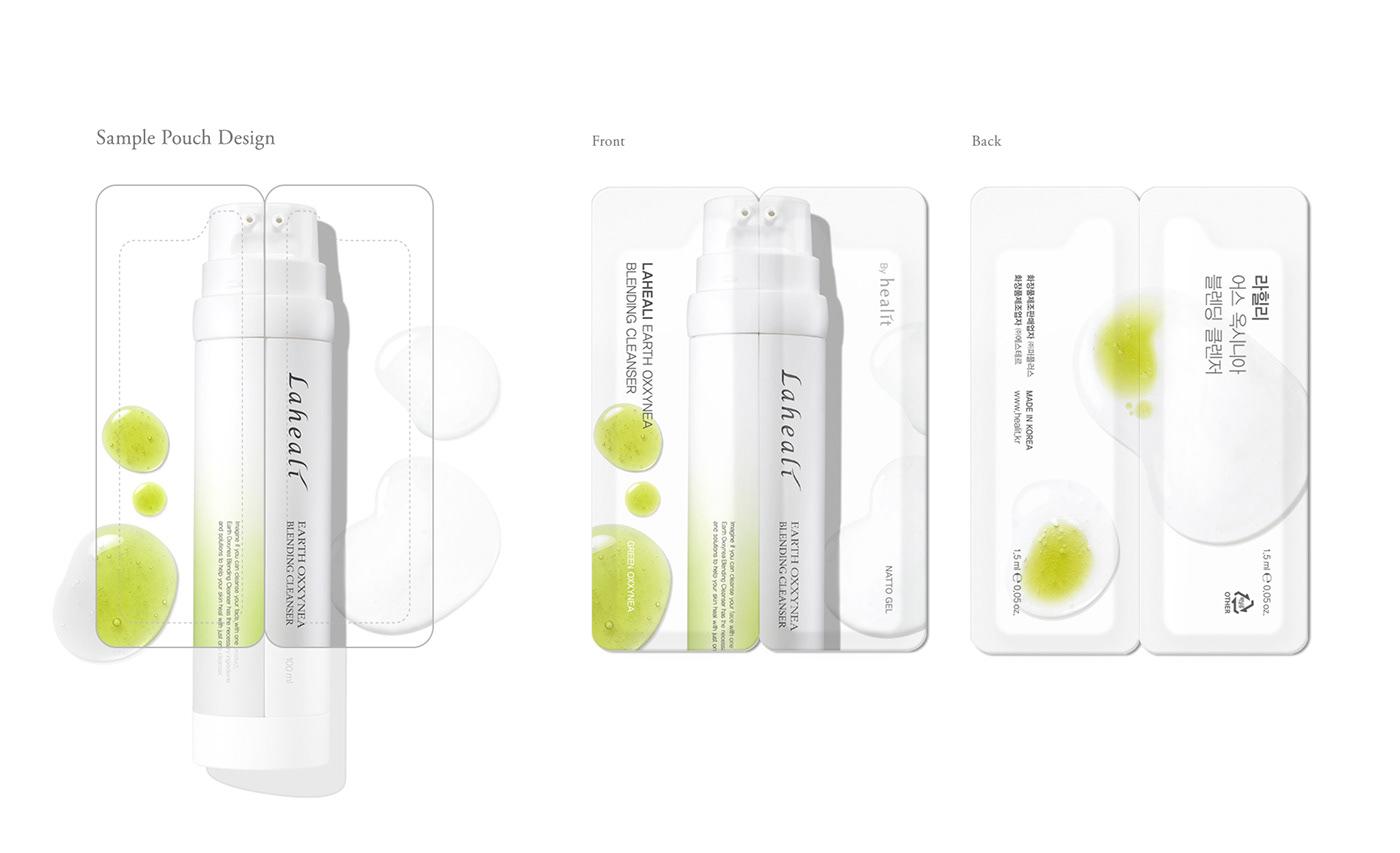 BI design brand identity design cosmetic design Laheali package design