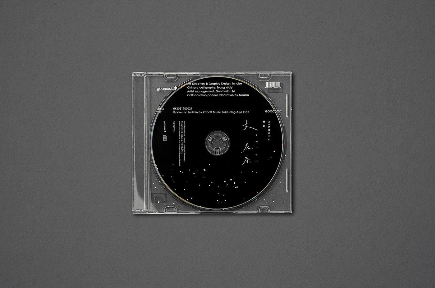 innoise jerry luk Hong Kong Vital CD design cd packing Logo Design identity digita art ink