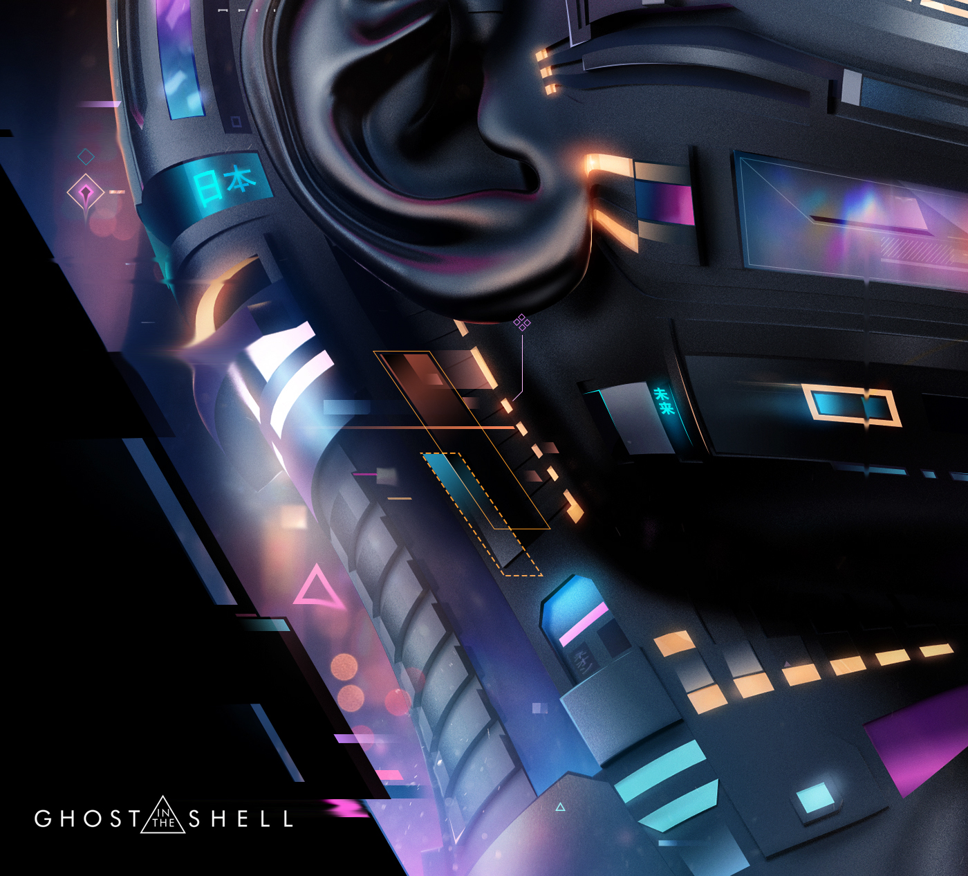 HACK'D Illustration Officially for Ghost In The Shell