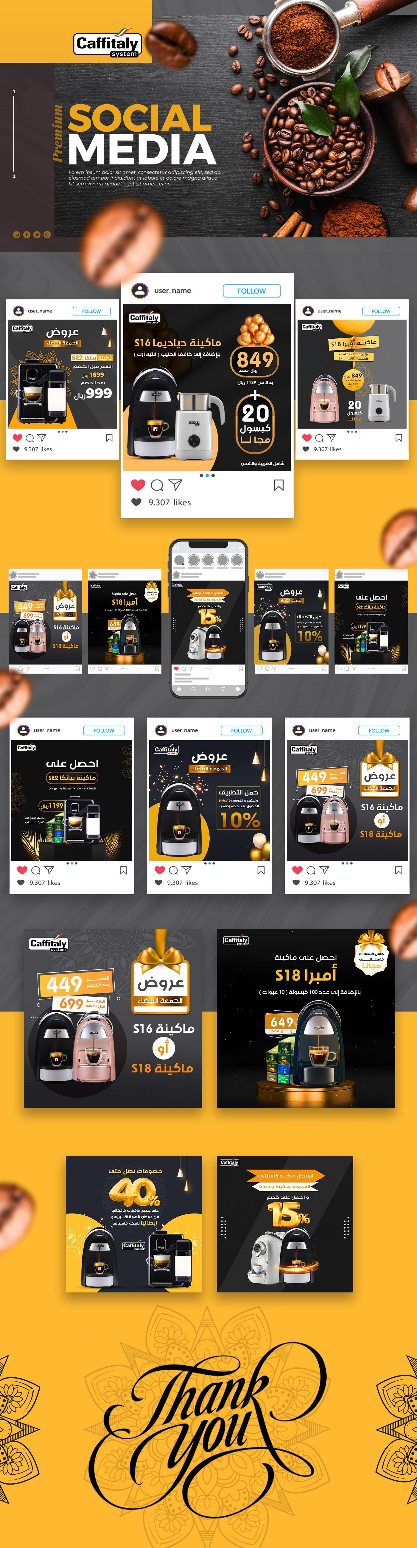 ads advertisment cafe Coffee design graphic machine social social media