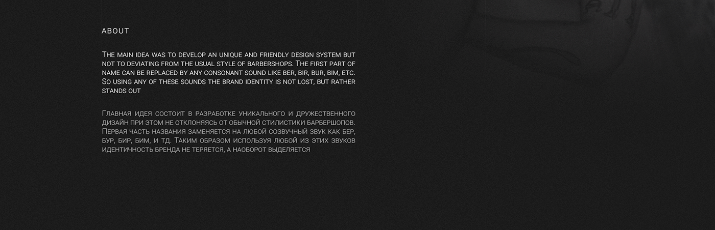 3D animation  art-director branding  design free graphic design  identity Mockup motion design