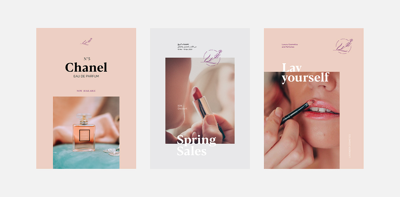 Layout Design - Posters