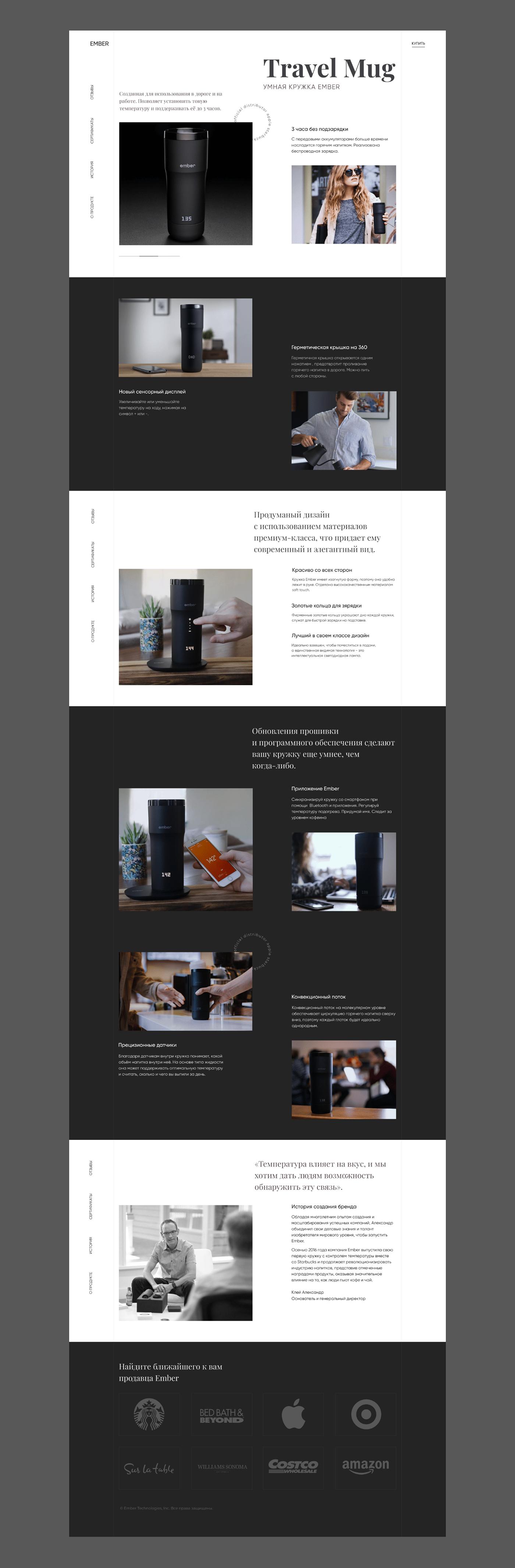 promo UI ux Web Design  product
