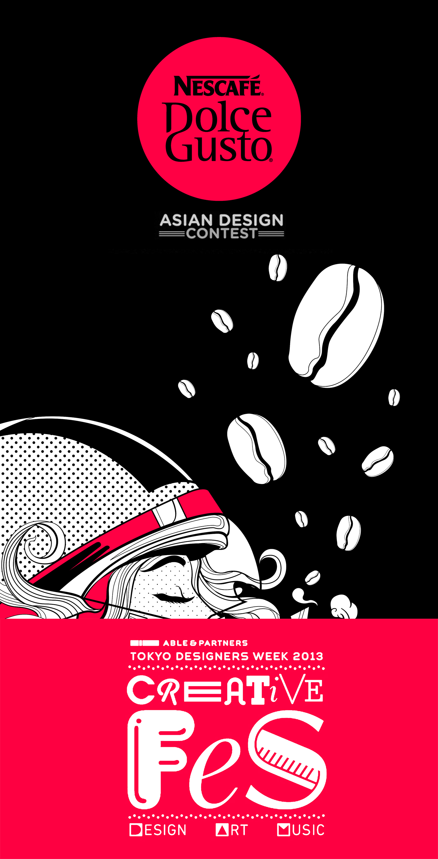 nescafe NescafePhilippines DolceGusto   ph Coffee TokyoDesignersWeek2013 TokyoJapan artph dolce astronaut Space