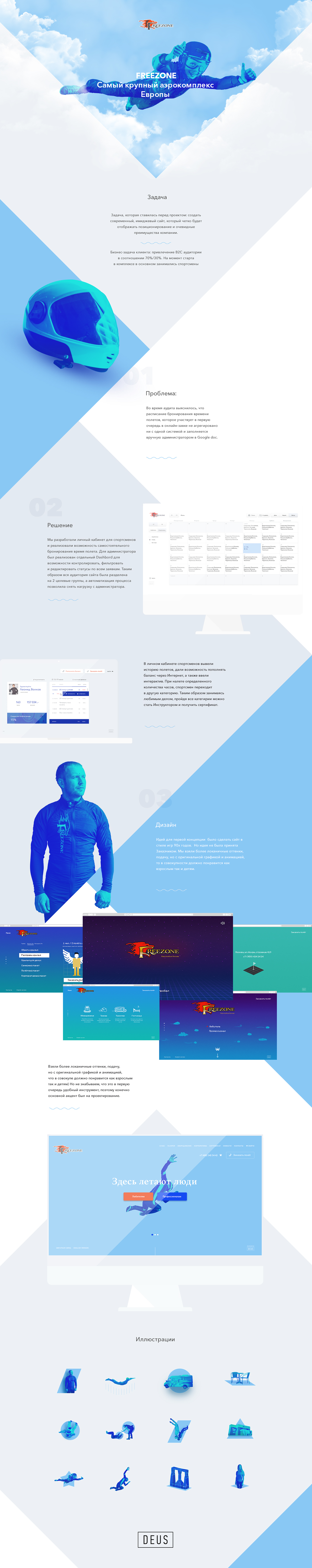 full screen minimal Website Webdesign
