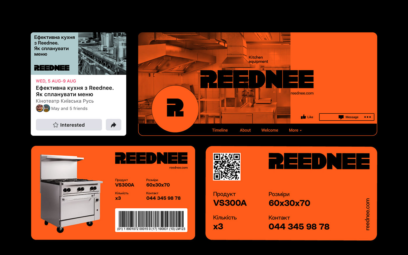 cook equipment kitchen modern orange team techno technological