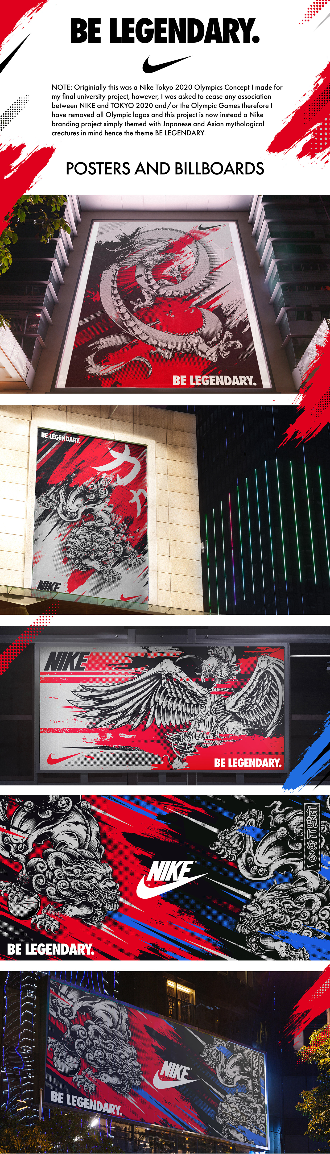 Nike Olympics Phoenix dragon Komainu sport tokyo half-tone mythology japan