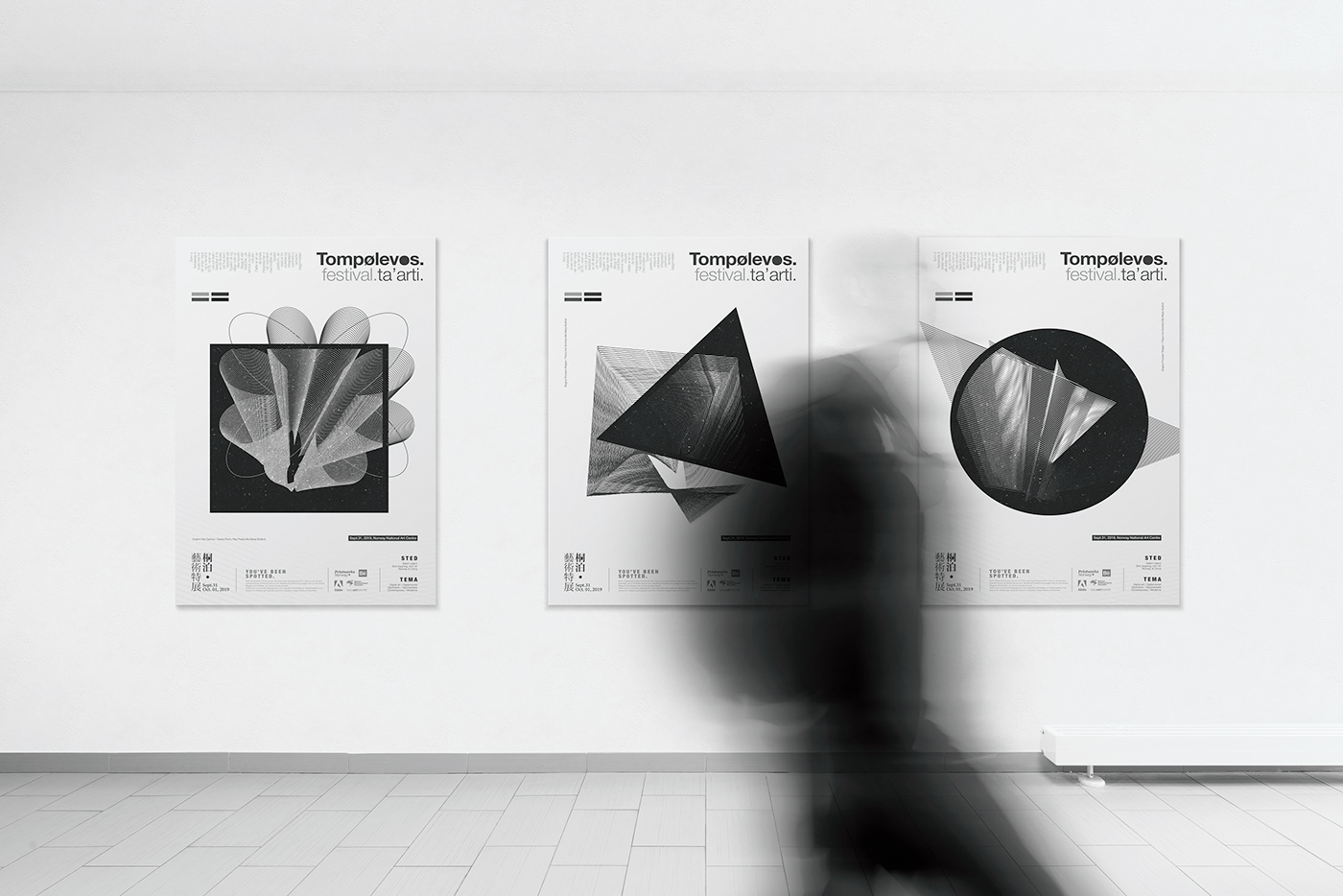 abstract experiment geometric poster gallery lines