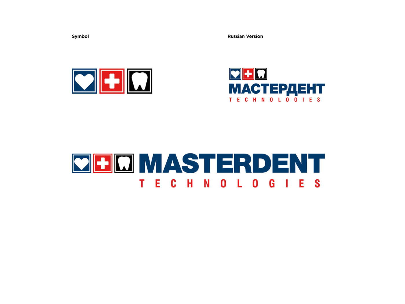 МастерДент визуальная айдентика / MasterDent Identity
