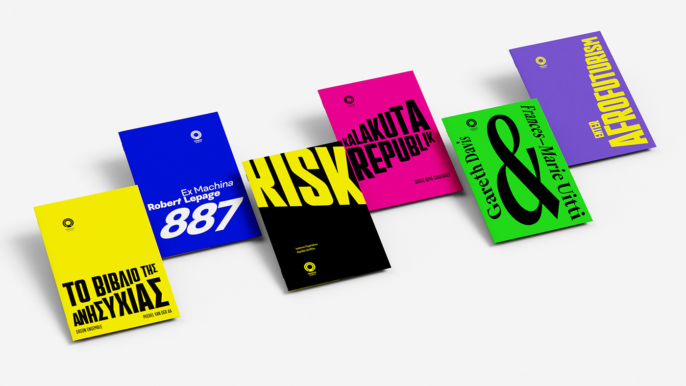 typography   graphic design  publication animation  beetroot design OCC colors Cultural events athens posters