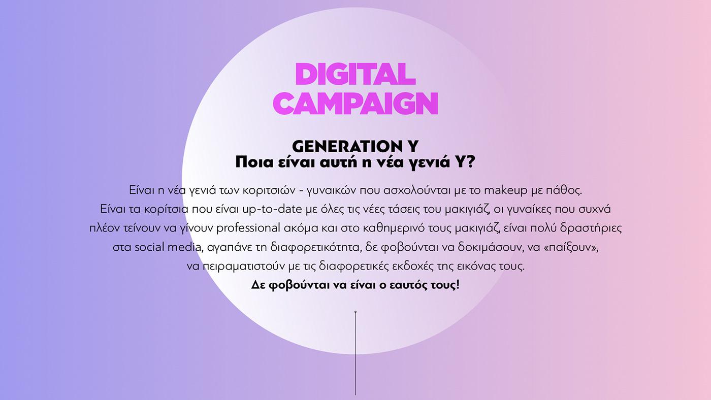 beauty campaign branding  motion graphics  art direction  digital campaign video