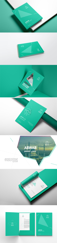 branding  KSA dubai DIDENTITY Saudi jeddah Trade mark lana services logo