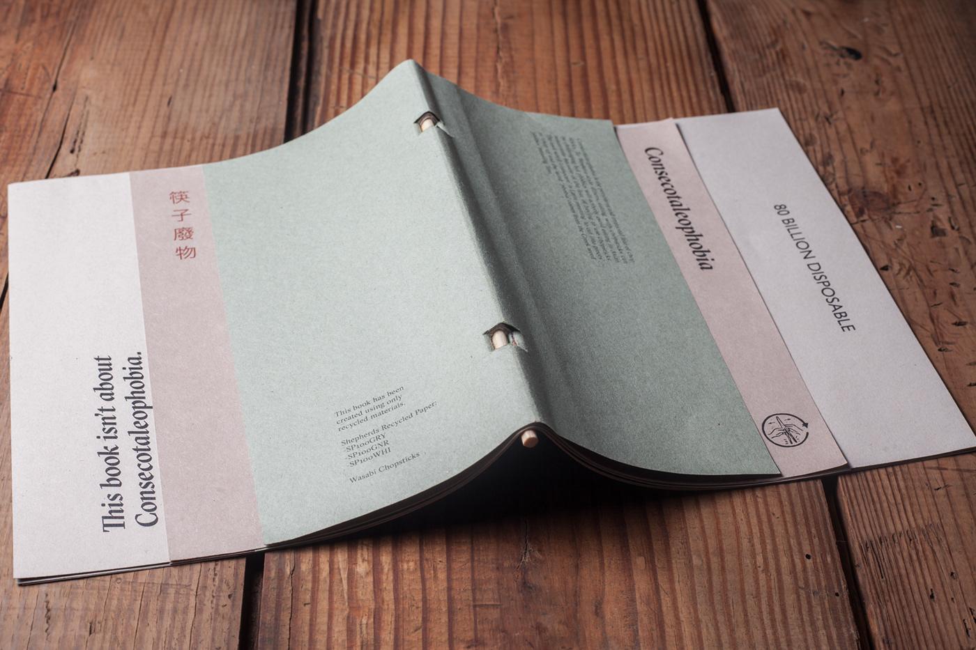 優質的32套雜誌封面設計欣賞