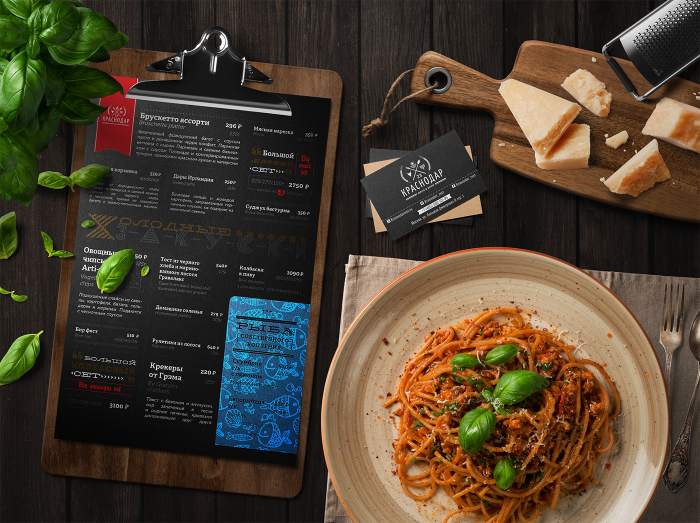 identity,restaurant,Food ,branding ,cafe,bar