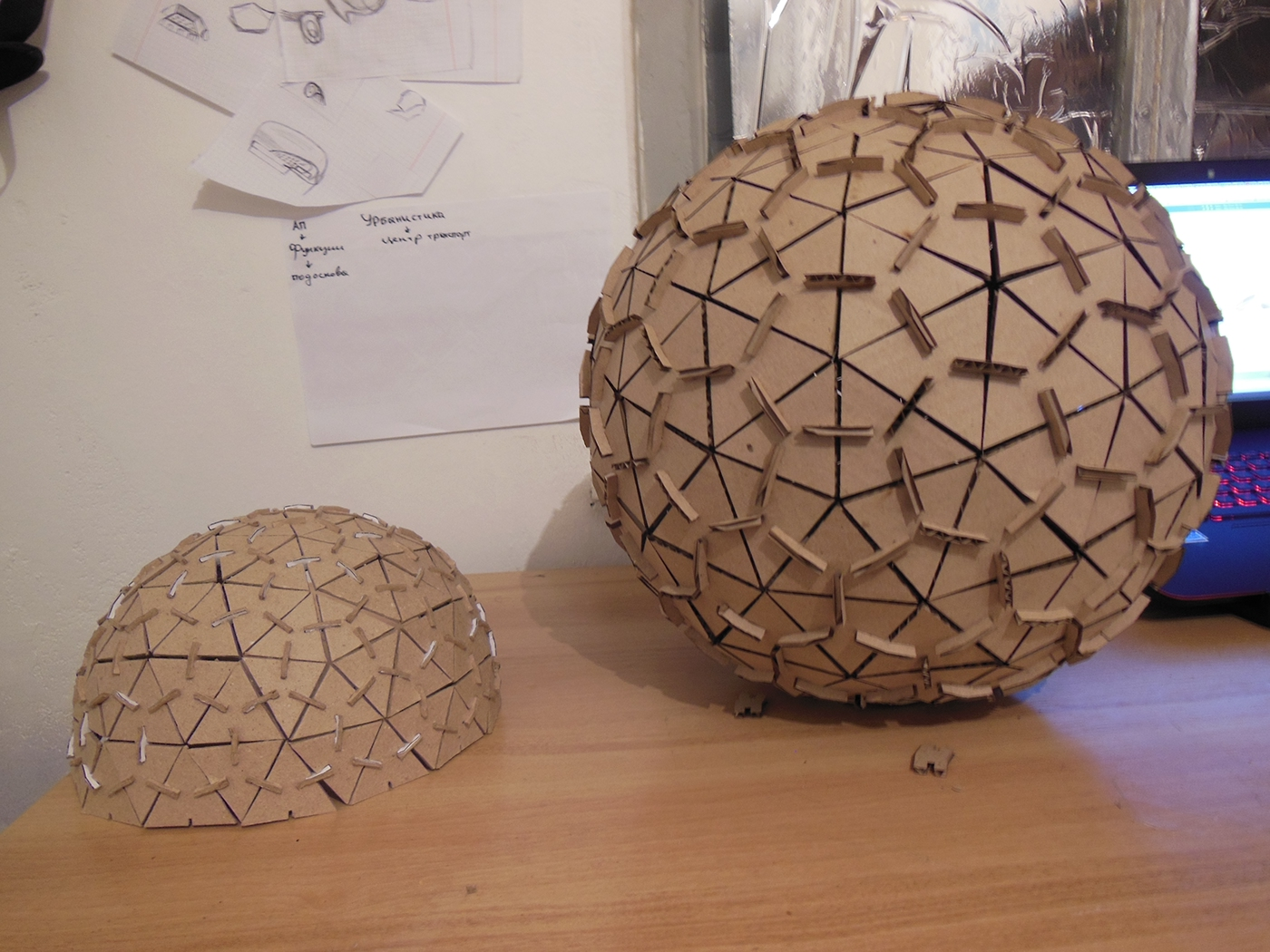 Geodesic Sphere Cardboard On Behance