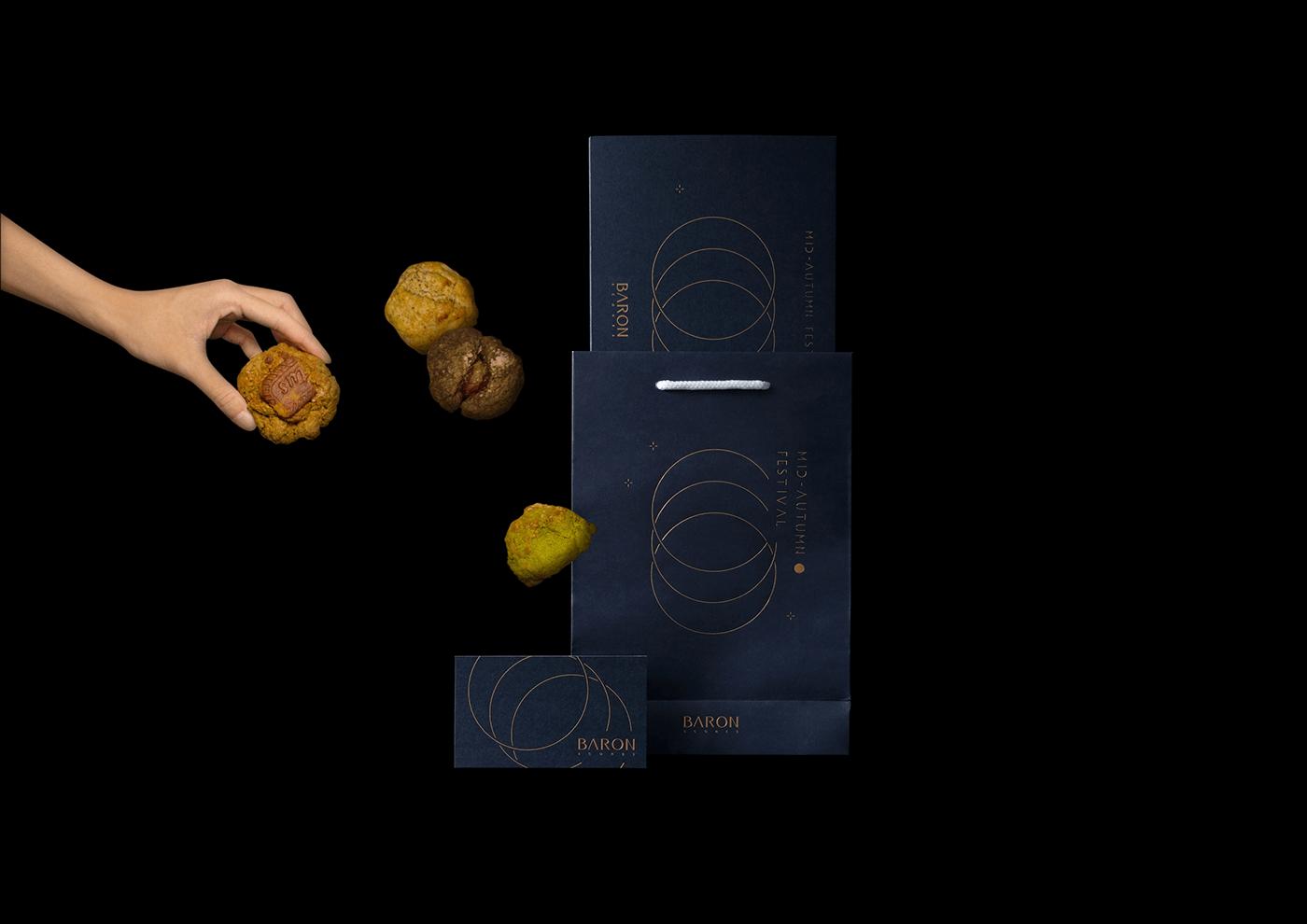blue grapgic Mooon package scones taiwan 中秋  包裝設計 平面設計 禮盒