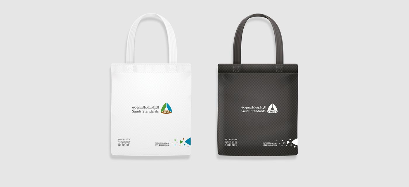 branding  design saso