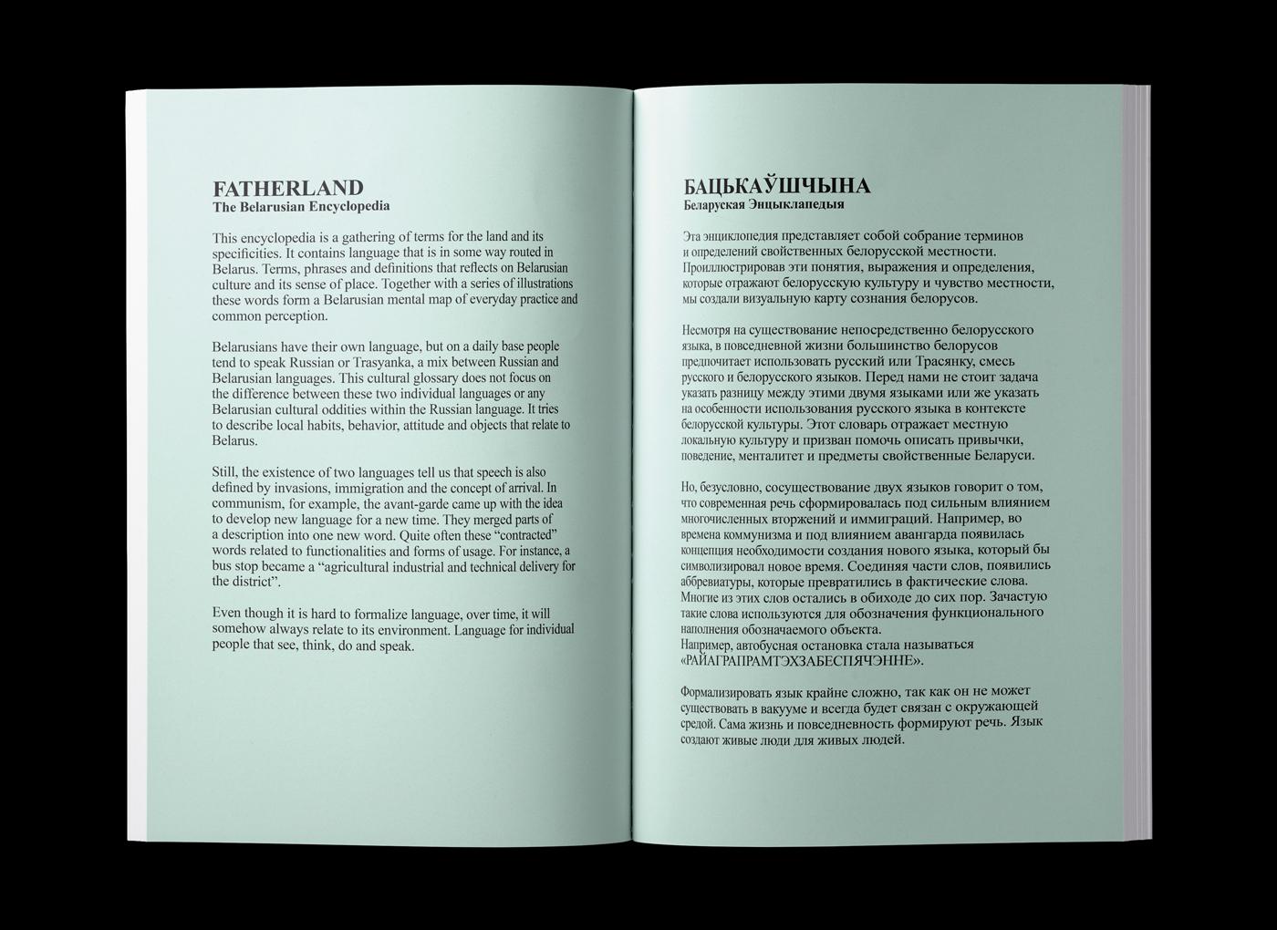 publishing   culture belarus language slang book