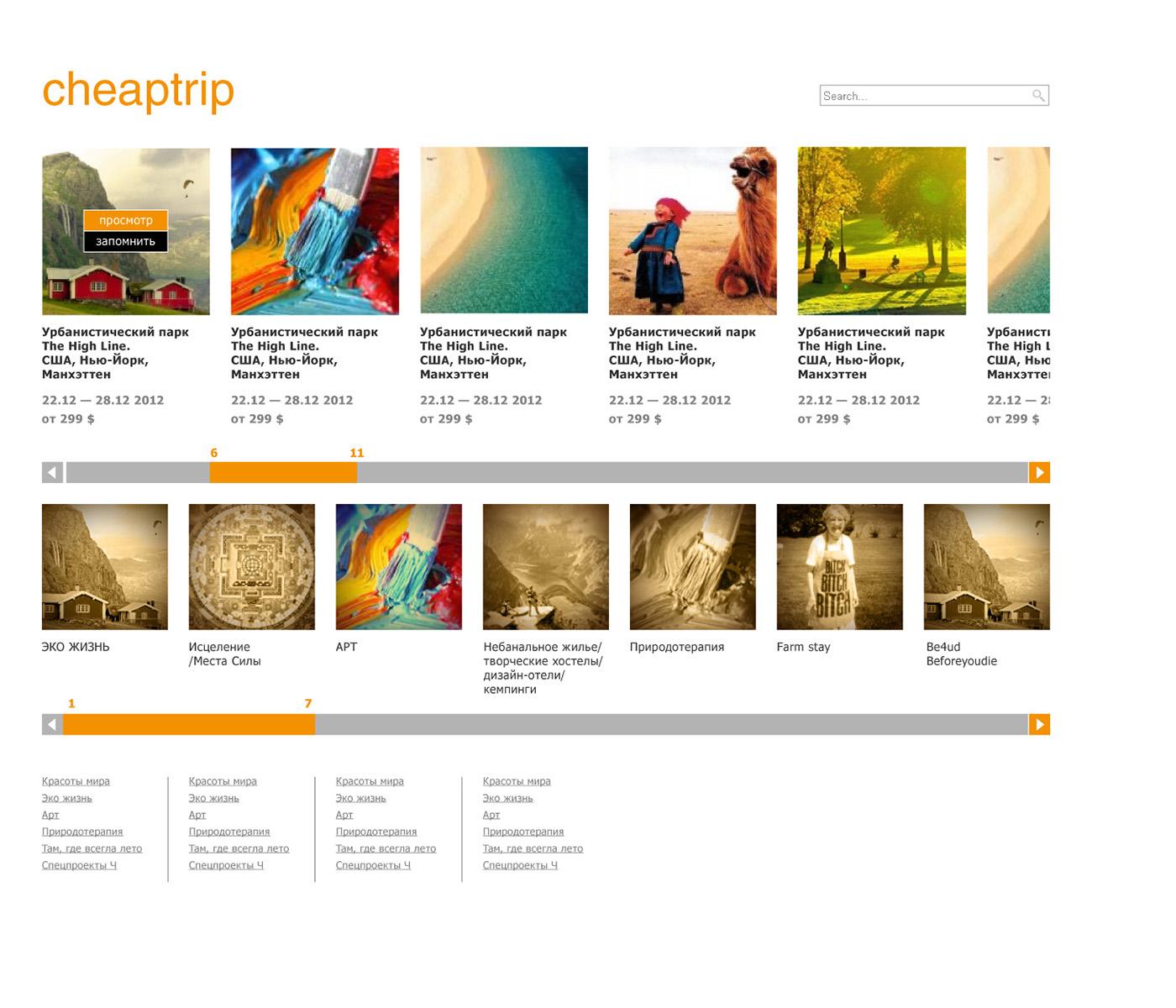 site Web Design  design page Travel