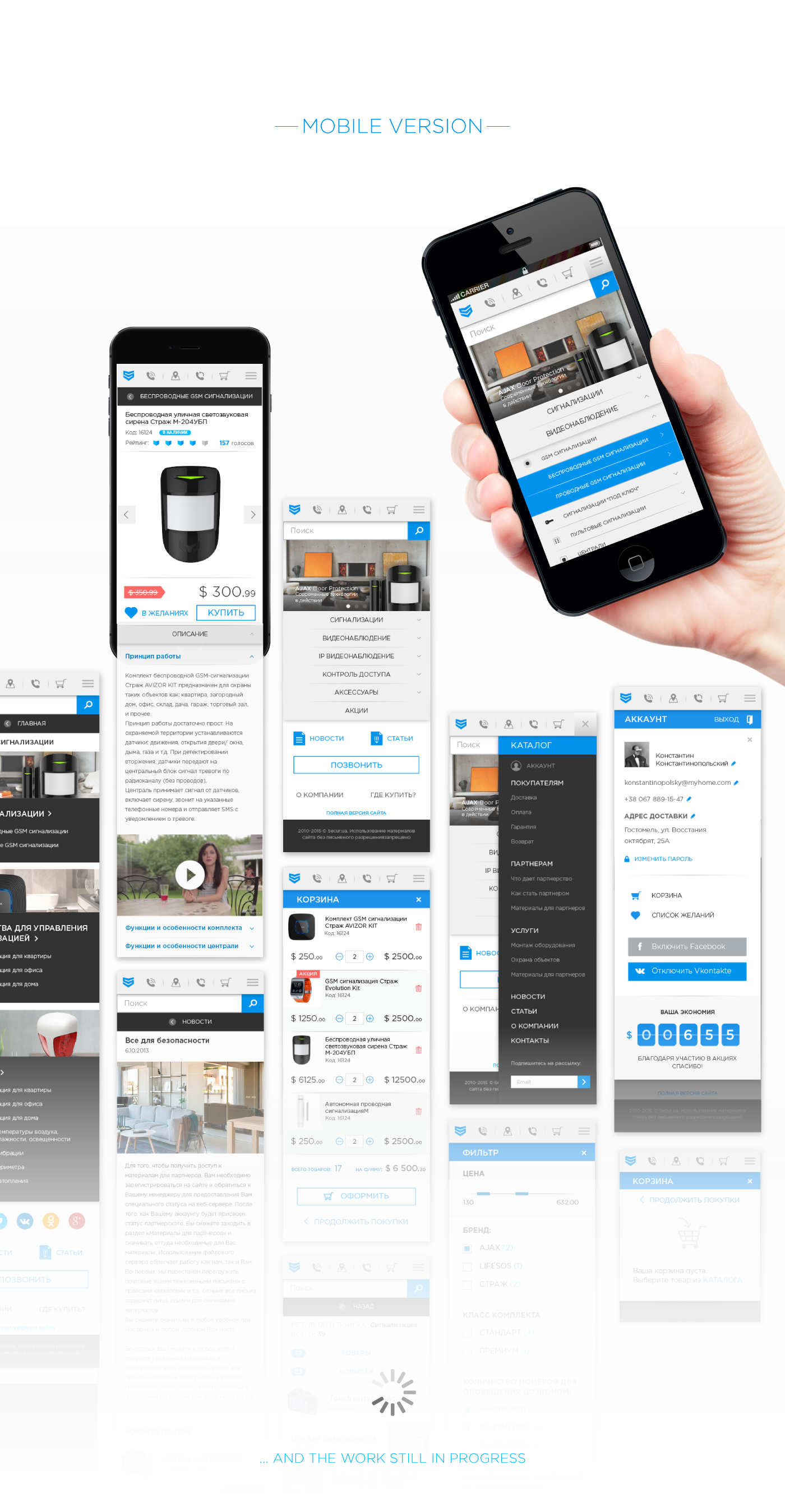 secur re-design iondigital mobile identity logo redesign security