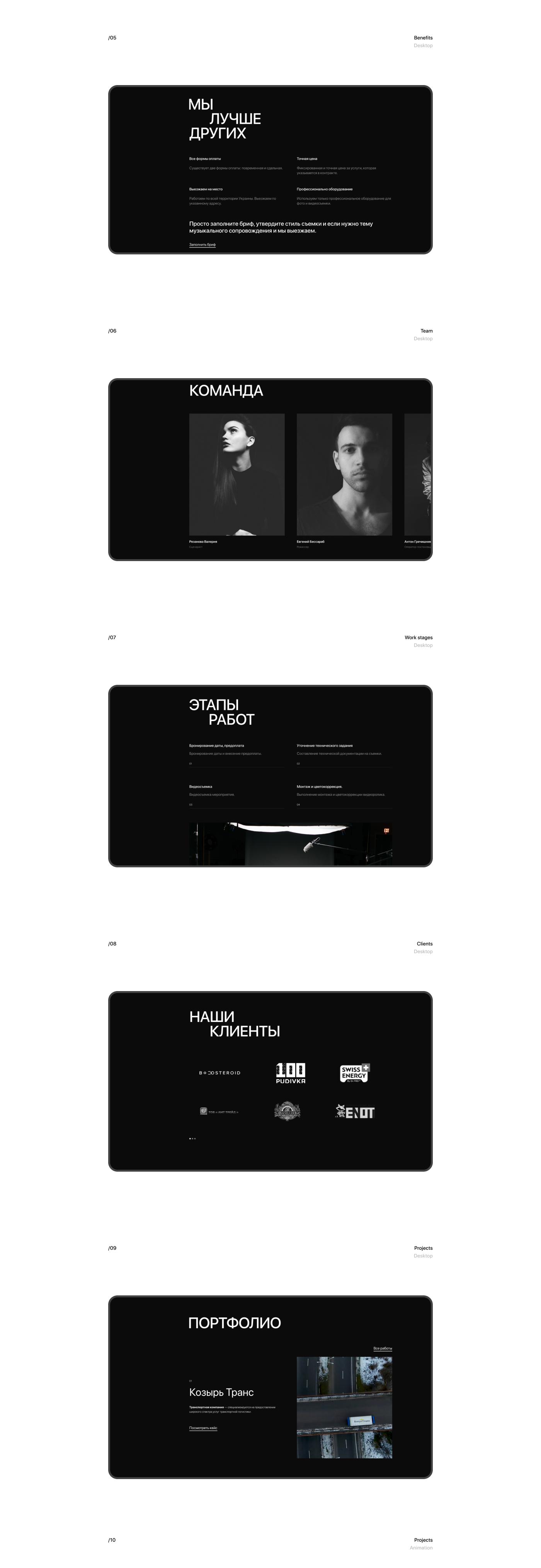 Adobe XD Adobe Photoshop adobe media agency UI ux UI/UX Web Design  Webdesign