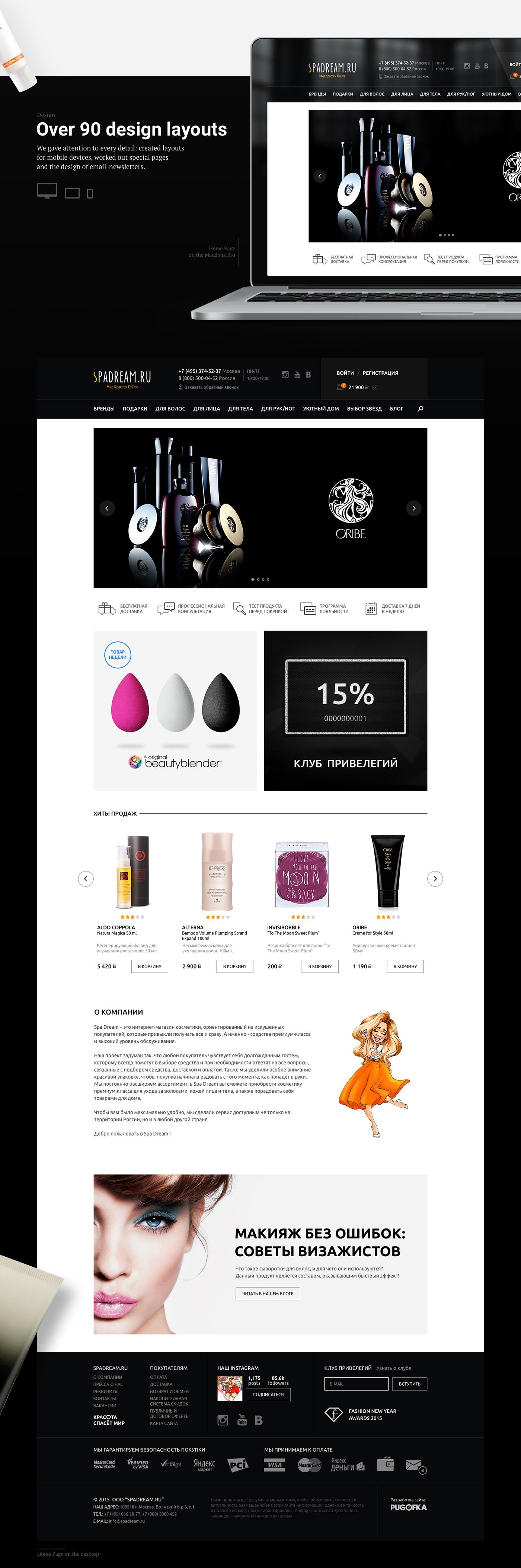 e-commerce ux luxury clean premium cosmetics makeup UI Webdesign