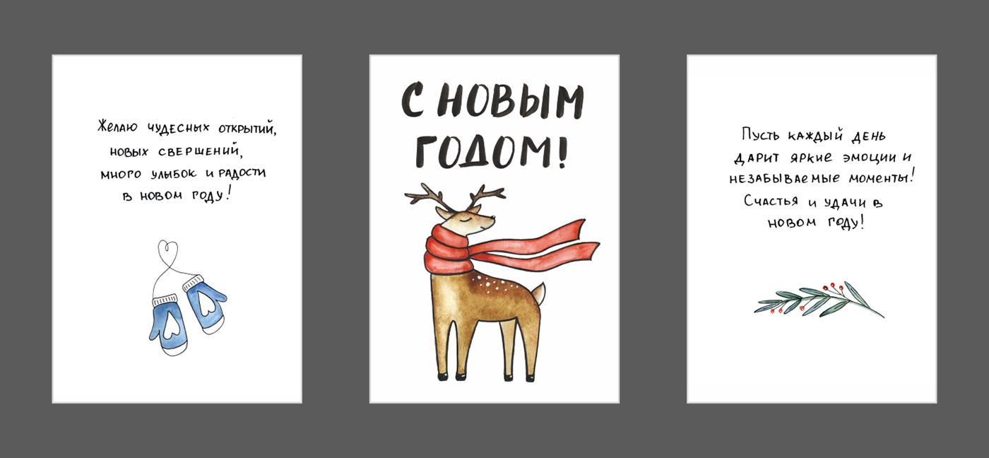 Image may contain: animal, cartoon and deer