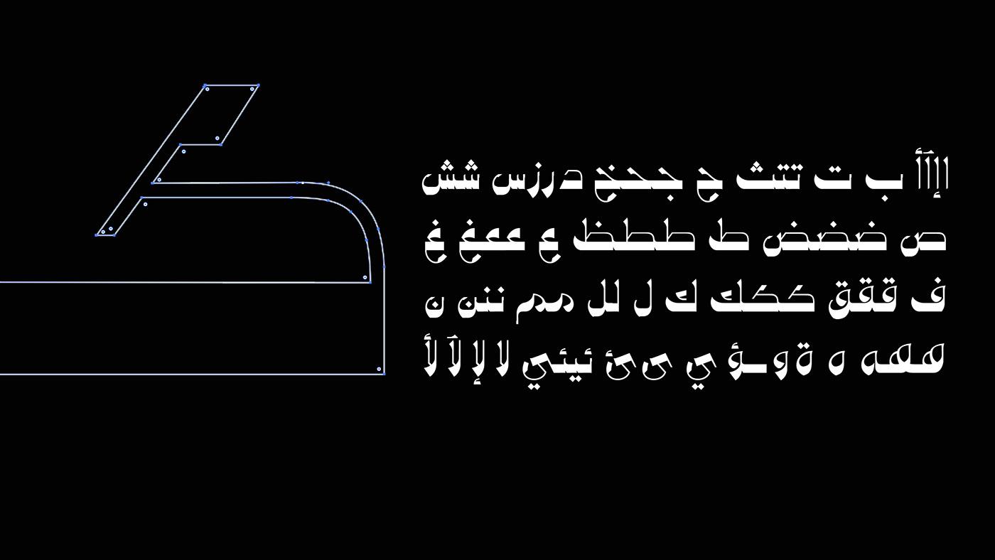 arabicfont font Free font glyphs Illustrator new font photoshop typography   Free Arabic Font