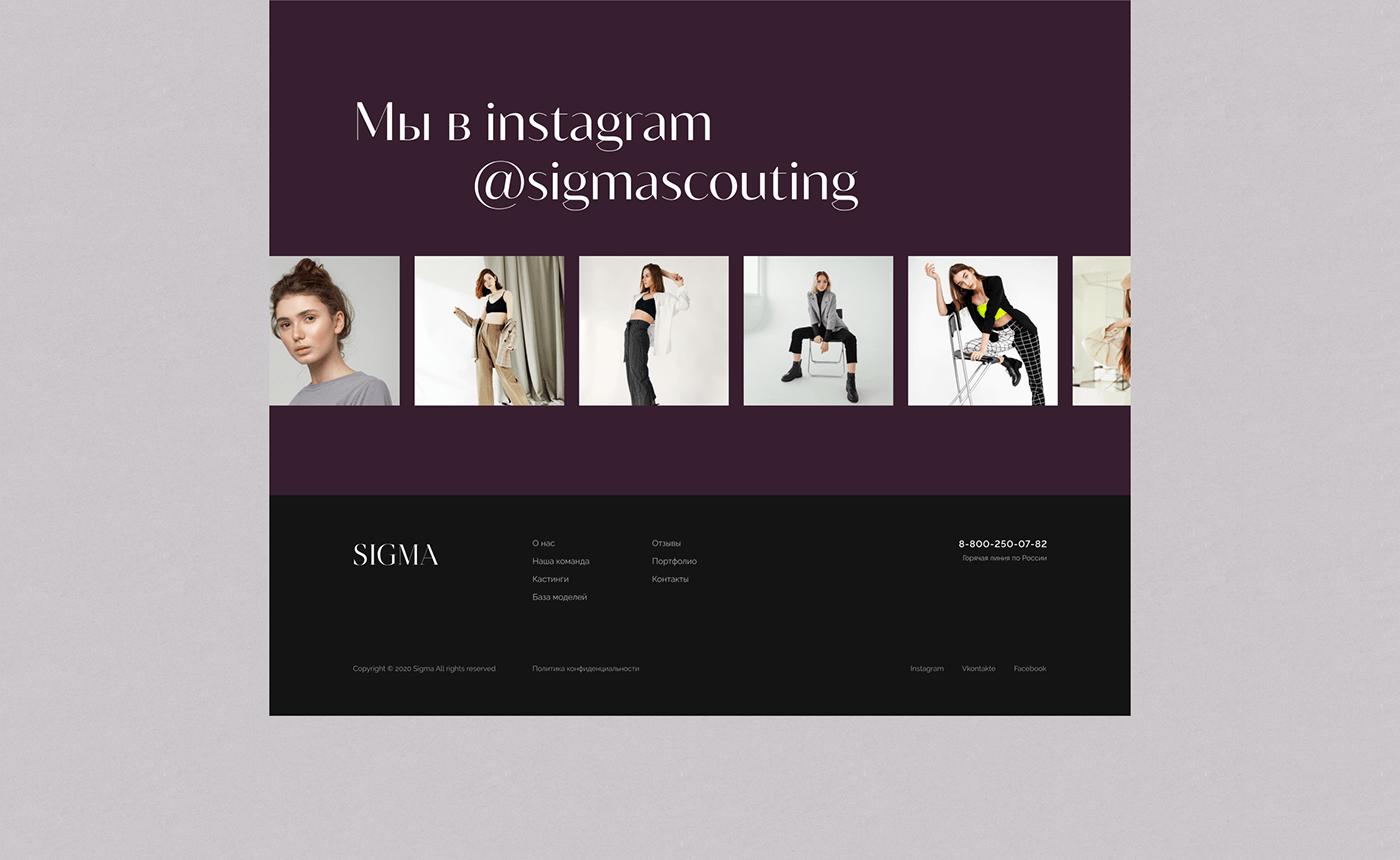 corporate Fashion  minimal typography   Web Design