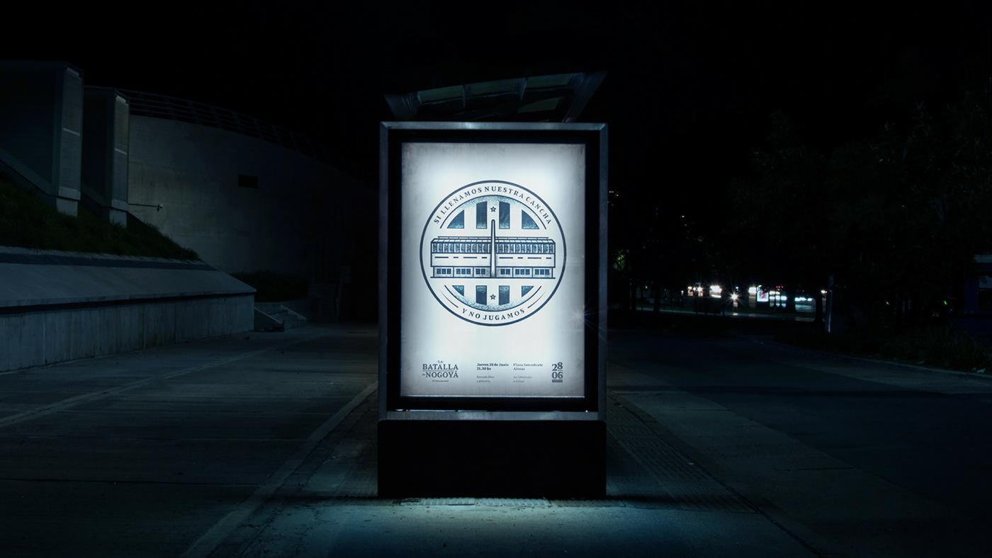 poster,logo,soccer,Cinema,escudo,football,print,ILLUSTRATION ,sport,Film