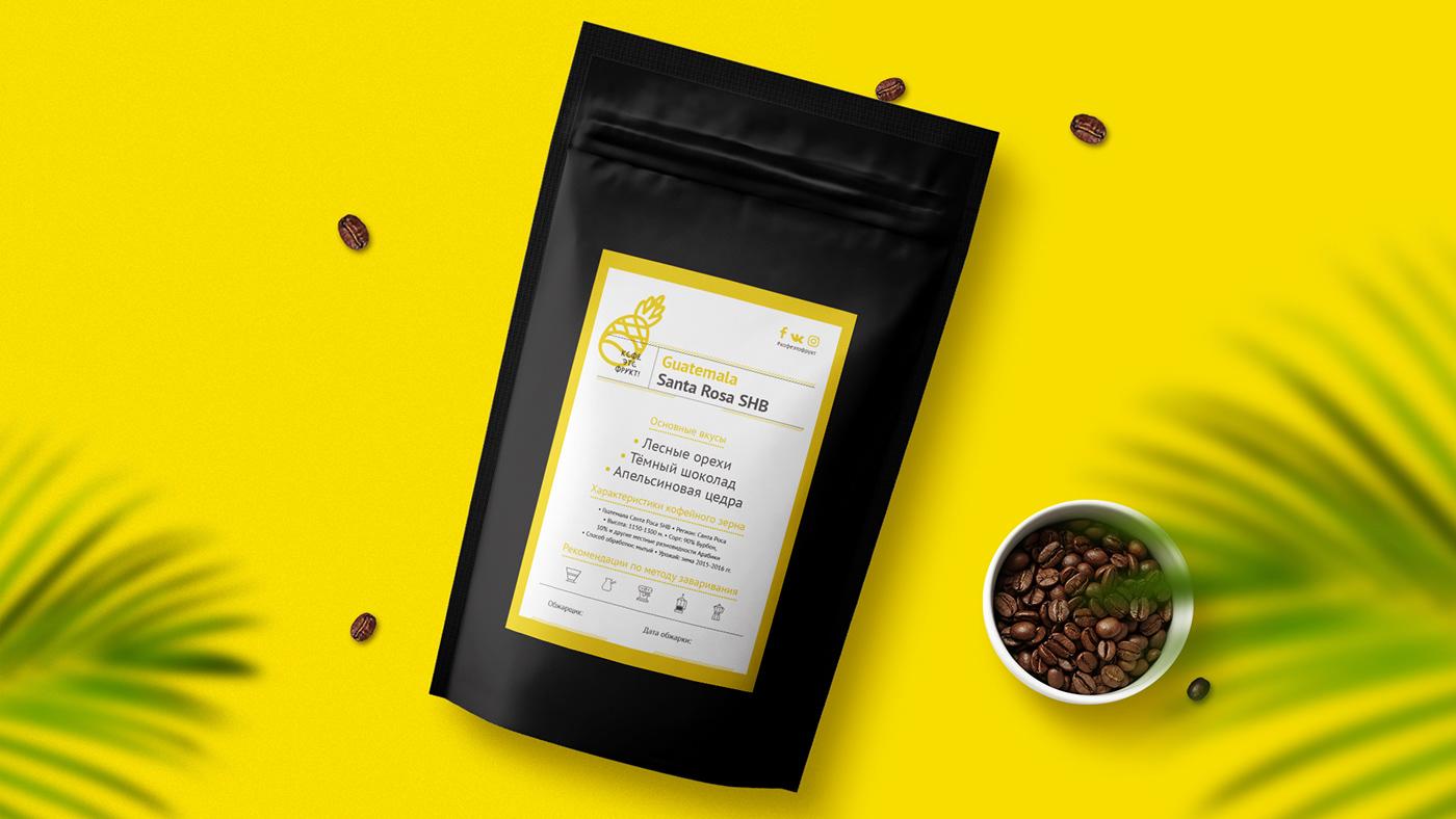 black branding  Coffee graphic design  HORECA yellow Packaging speciality coffee
