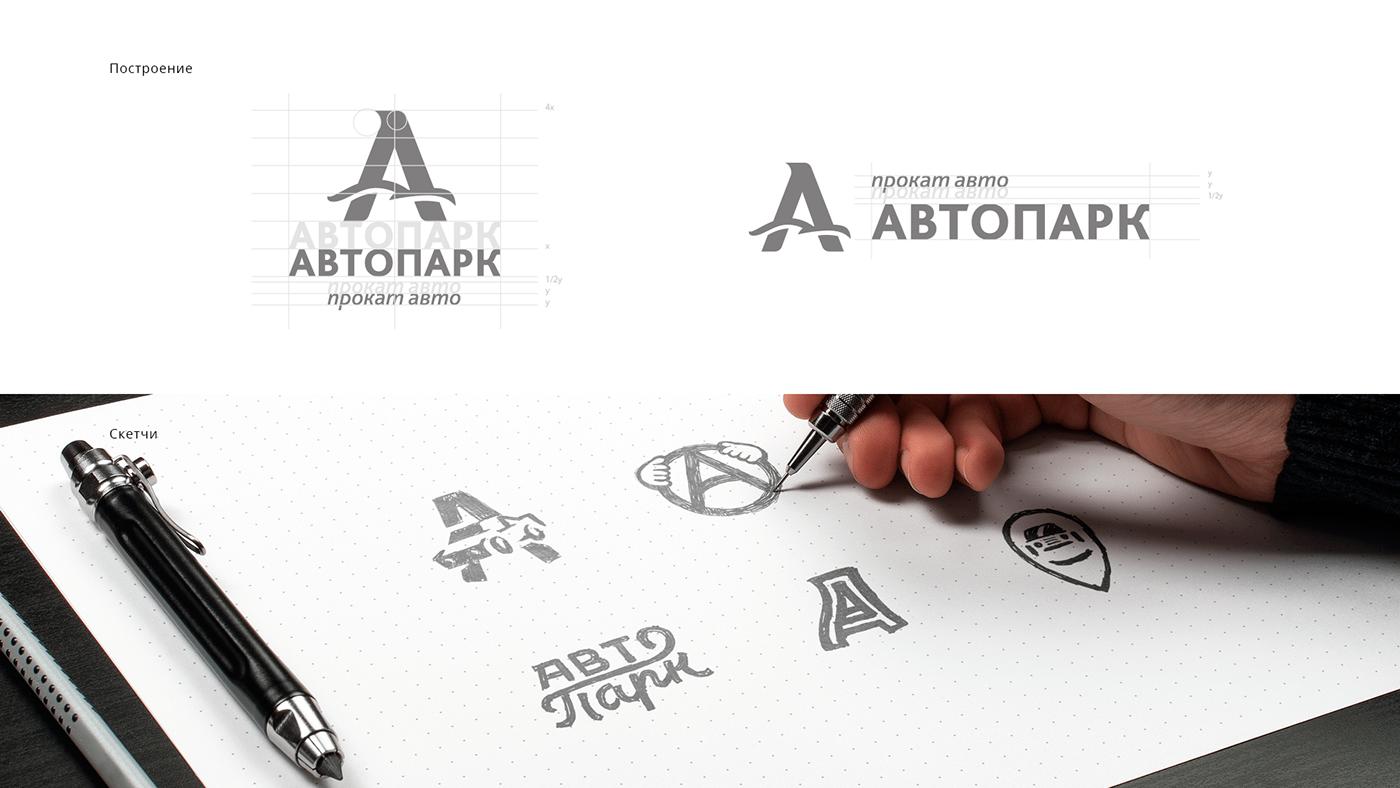 logo car Park carlogo logodesign