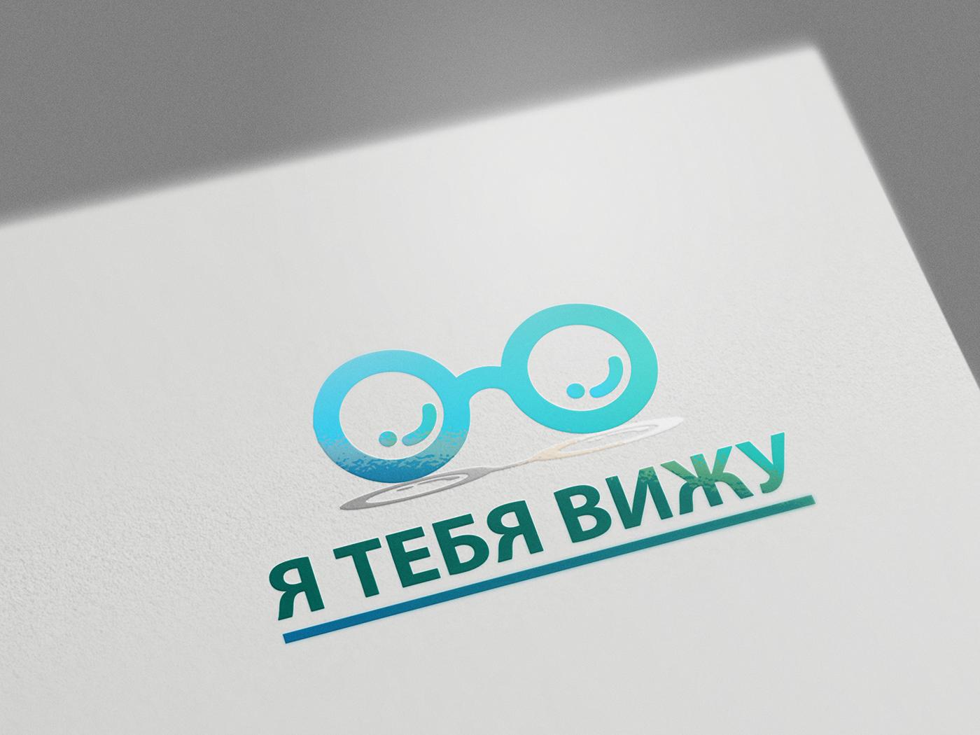 Image may contain: logo, trademark and screenshot