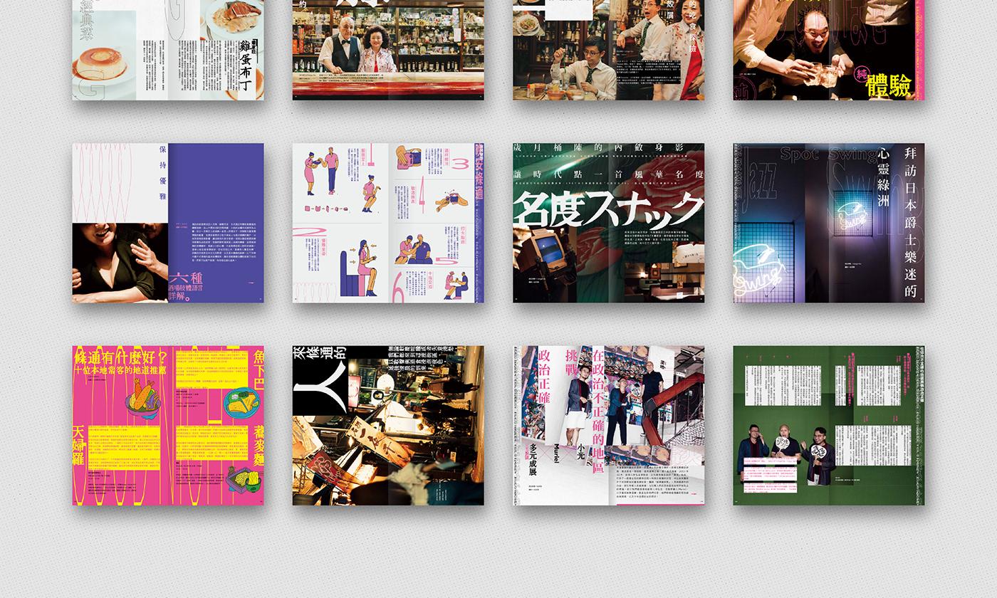 book design visual design Layout design print design