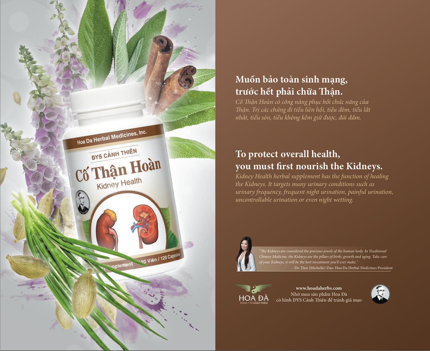 Chinese health herbal medicine supplement - Chinese Health Herbal Medicine Supplement 36