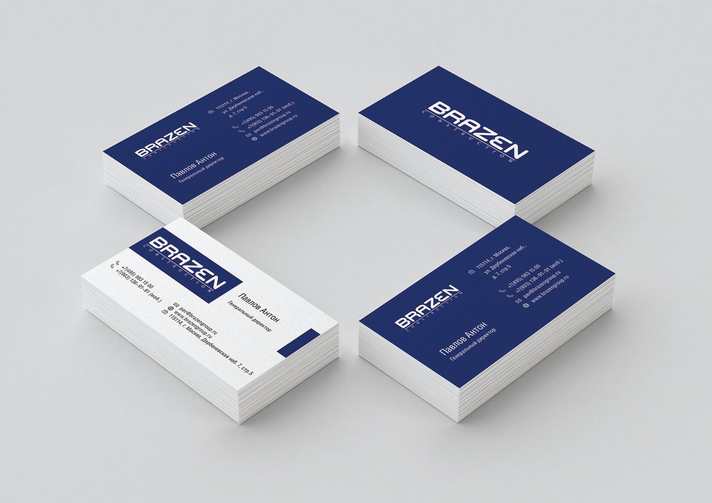гайдлайн guideline brandbook branding  Logotype Logo Design логотип фирменный стиль