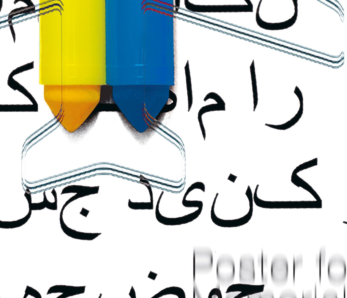 752 ukraine design flight Francesco Mazzenga poster posterdesign