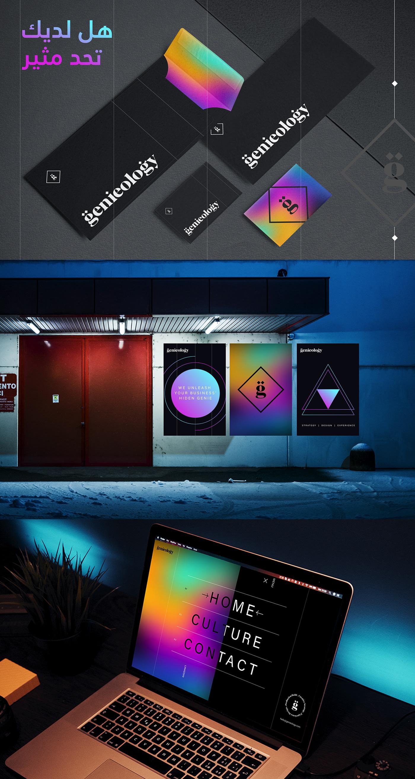 branding  3D arabic gradients particles UI ux Magic   science unicorns
