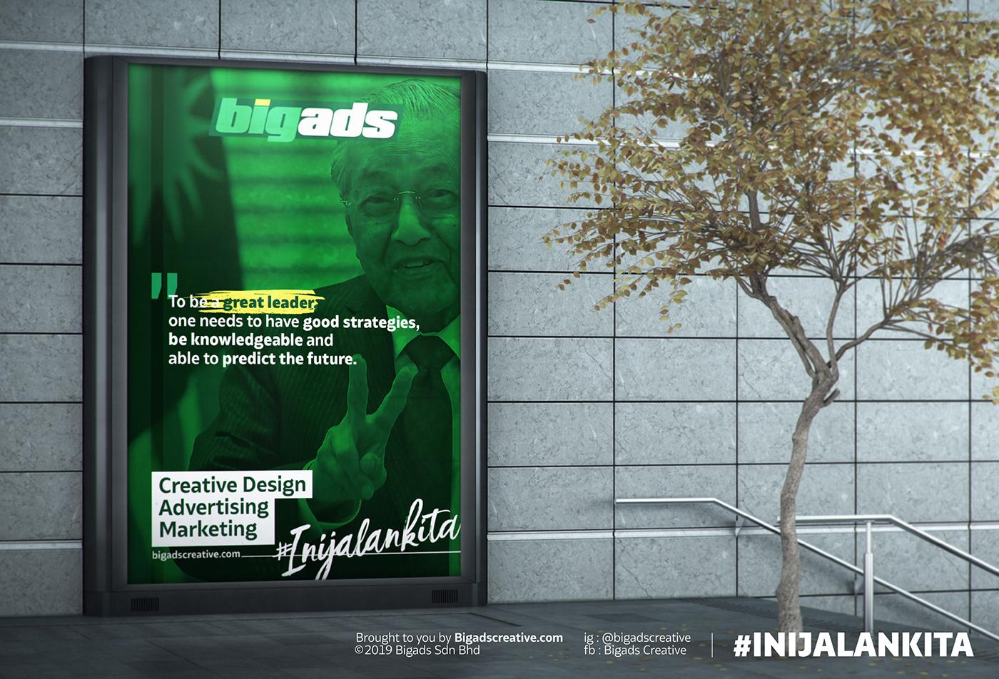 Image may contain: outdoor, screenshot and billboard