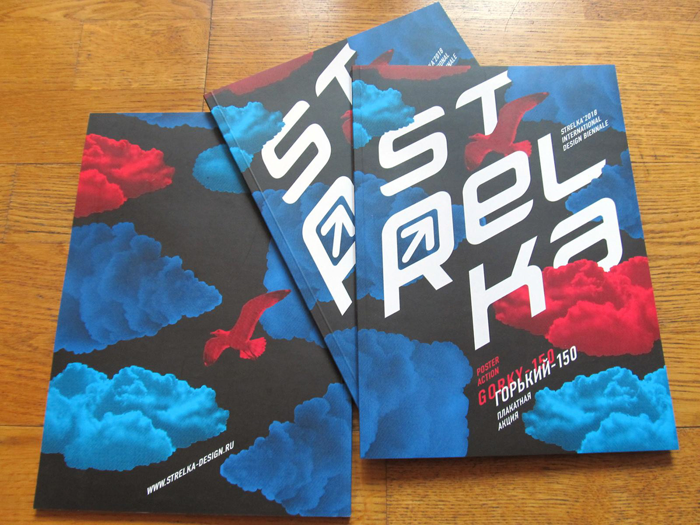 maxim gorky poster Russia biennial graphic design