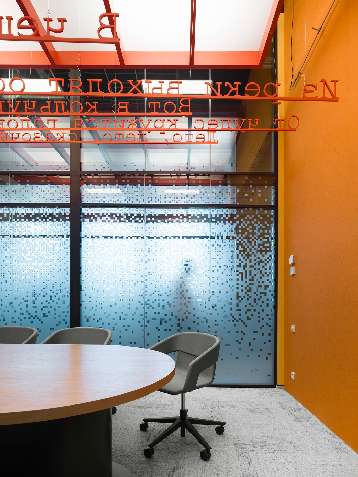 design Interior interiors modern office Office Office Design Office inspiration  Office interior Office interior design Russia